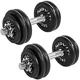 Movit Gusseisen Kurzhantel 2er Set, Varianten 20kg, 30kg, 40kg, 50kg, 60kg, gerändelt mit Sternverschlüssen Chrom-Hantel-Set